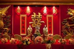 Sale matrimonio cinese